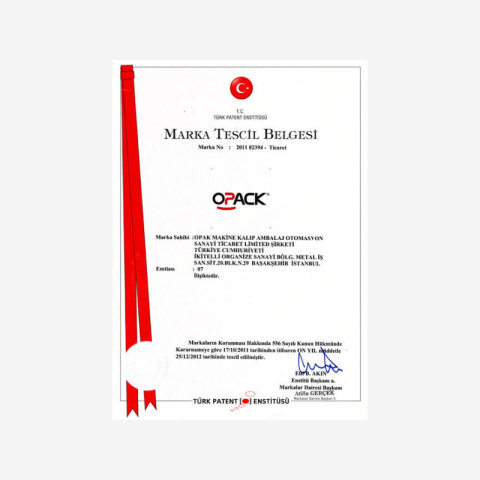 Service Competence Certificate